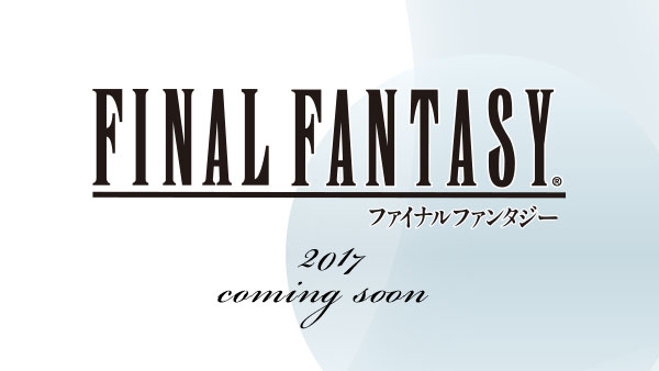 ff30th-portal-site-open