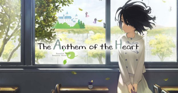 the-anthem-of-the-heart-review