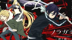 Review: Noragami Aragoto Vol. 1 (Blu-Ray)